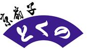 京扇子とくのロゴ
